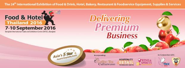 logo-food-hotel-thailand-fair-2016